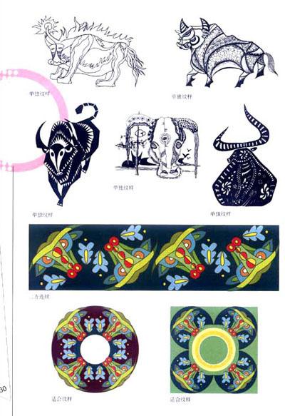 基础图案实用教学图典:动物植物风景篇