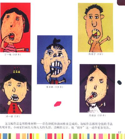 米罗抽象画解释 米罗抽象画 米罗抽象画作品