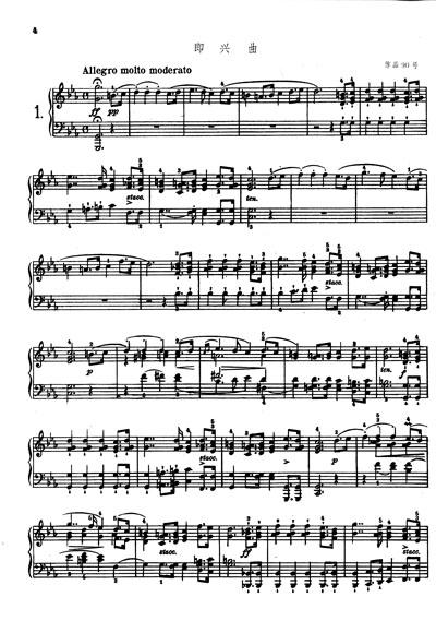 钢琴结束音简谱