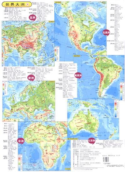 福建及周边地区大比例尺公路地图;高速公路