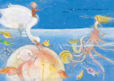 儿童水彩画天鹅