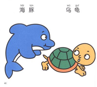 (京东商城) 小手握笔·幼儿简笔画:动物(2)报价