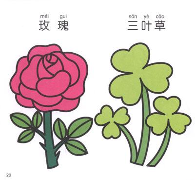 .手握笔 幼儿简笔画 植物 李燕 摘要 梅花简笔画的画法-简笔画梅花的