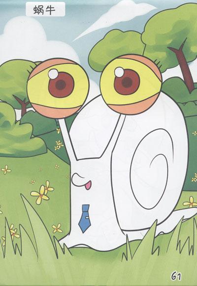 《宝贝爱涂色:森林王国》【摘要