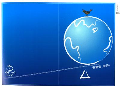 海洋手绘贺卡封面