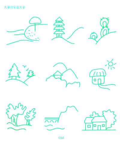 儿童简笔画大全 儿童简笔画大全
