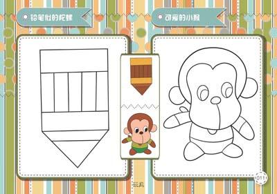 儿童画书包简笔画