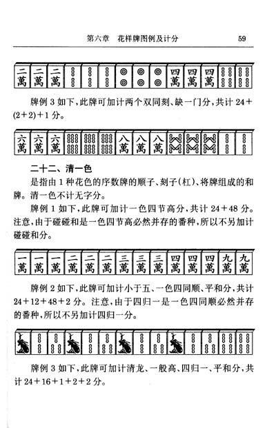 麻雀音乐谱子