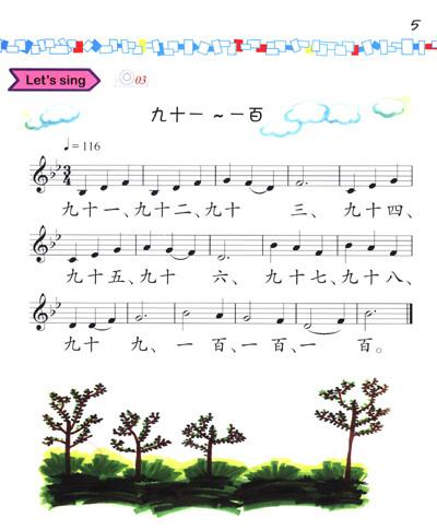 《轻松学中文(少儿版):课本(3a)(英文版)