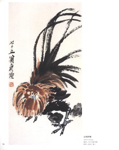 鸡冠图     凤仙花