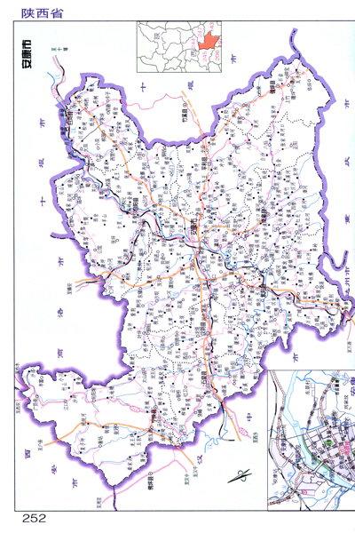 《中国城乡交通旅游图册》(哈尔滨地图出版社)【摘要图片