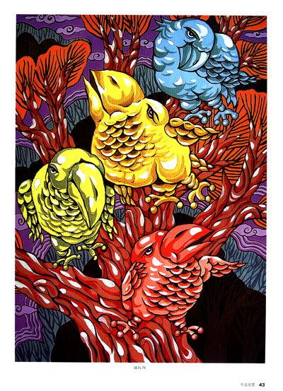 四方连续纹样 五,动物图案的色彩表现与绘制步骤