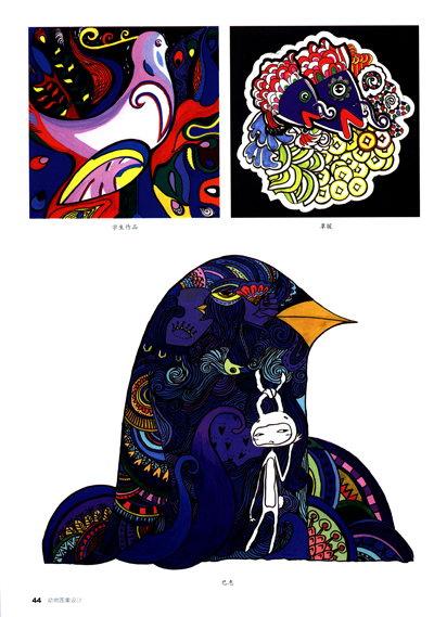 《图案设计基础丛书:动物图案设计》(王丹)【摘要