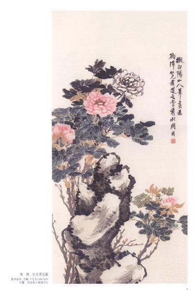 吴琴木雪霄图图片