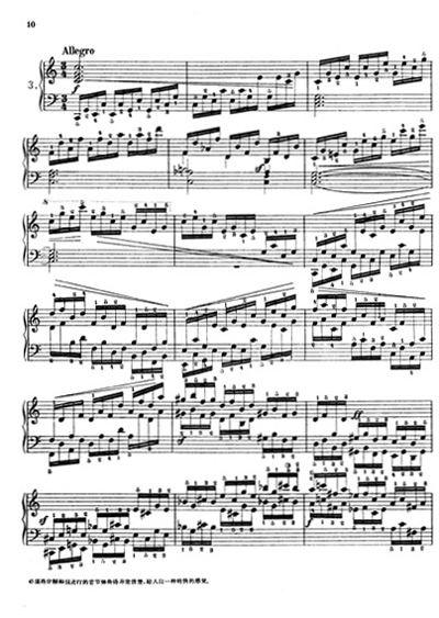 3_车尔尼_钢琴乐谱,车尔尼740-车尔尼