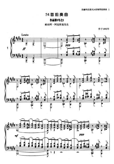 幼儿音阶练声钢琴简谱