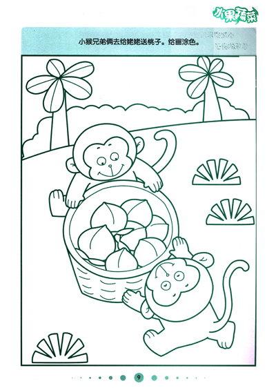宝贝简笔画水果蔬菜 图片合集