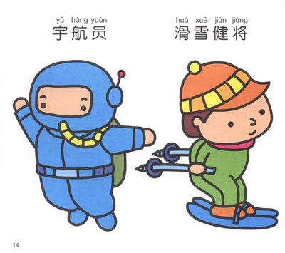 动漫 卡通 漫画 头像 400_355图片
