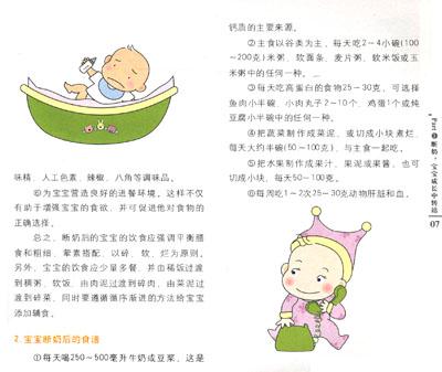 红豆香简谱歌谱