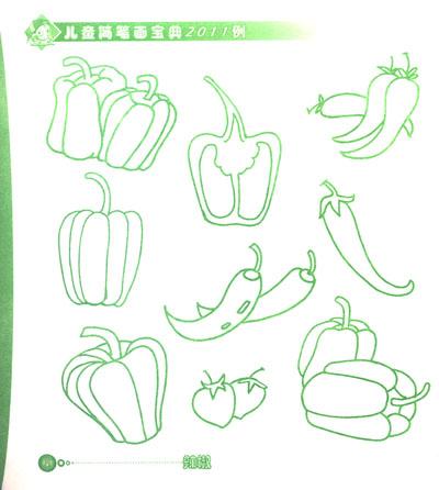 《儿童简笔画技法丛书:儿童简笔画宝典2011例》