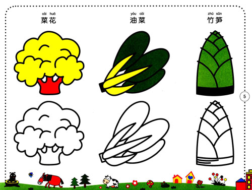 小孩 学 画画 水果 蔬菜 食物 风景 4 全新修订版