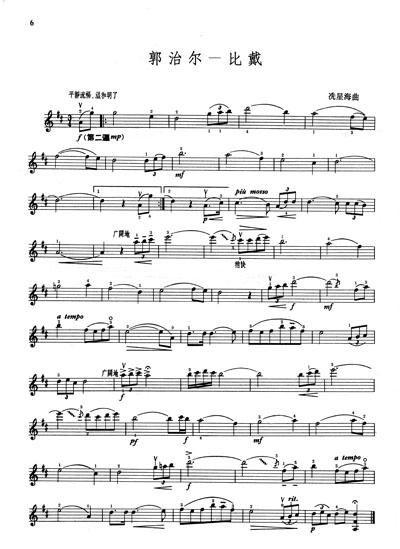 世界小提琴名曲 沉思 ,表达的爱情甜美而伤感