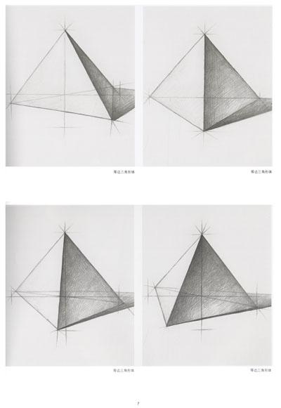石膏几何体素描 - 最新图片第1页 - 动手网