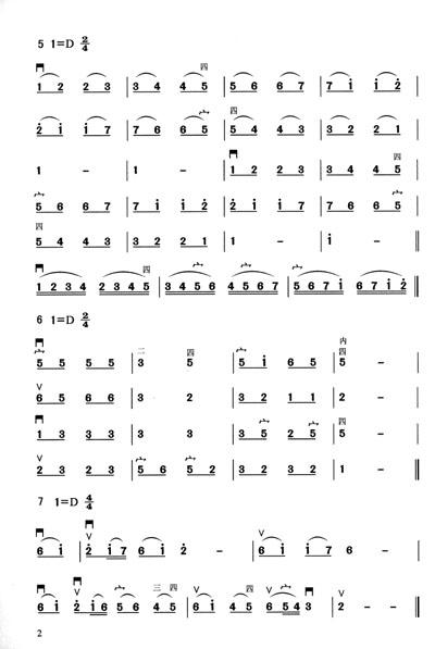 简单的二胡D调曲谱,适合小学生 完整的谱子打不出来,暂时就是这