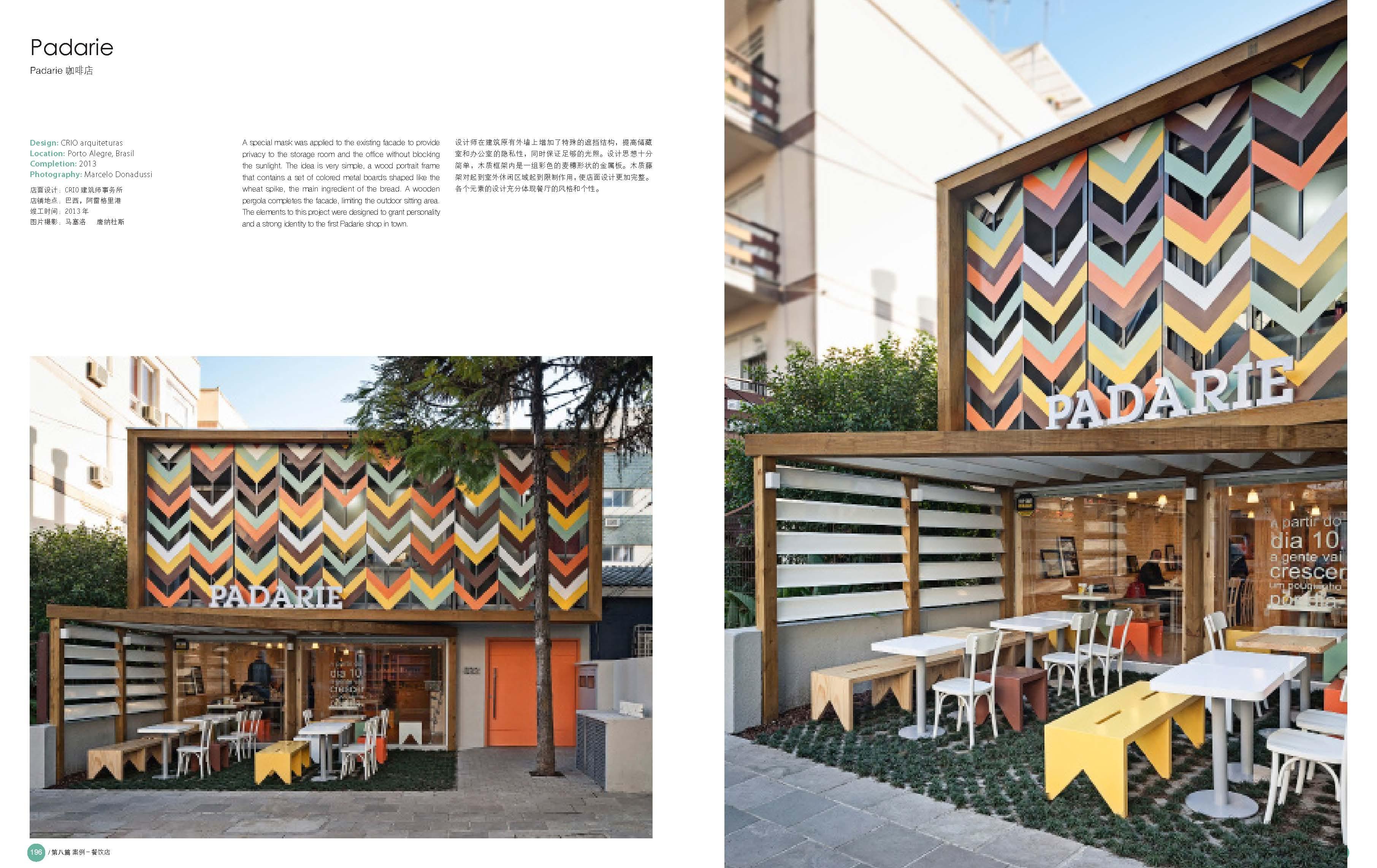 建筑 建筑艺术 商业店面设计   他原来是一位艺术家, 其创作是现代