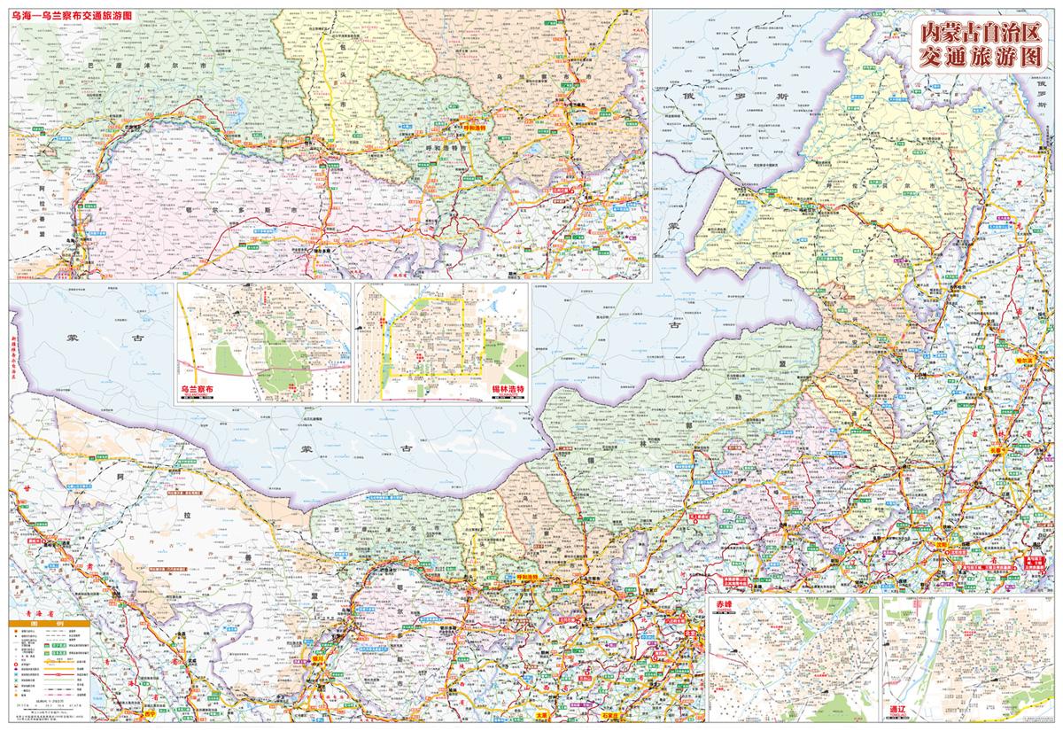 旅游/地图 全国高速公路/铁路地图 内蒙古自治区交通旅游图 防水 耐折