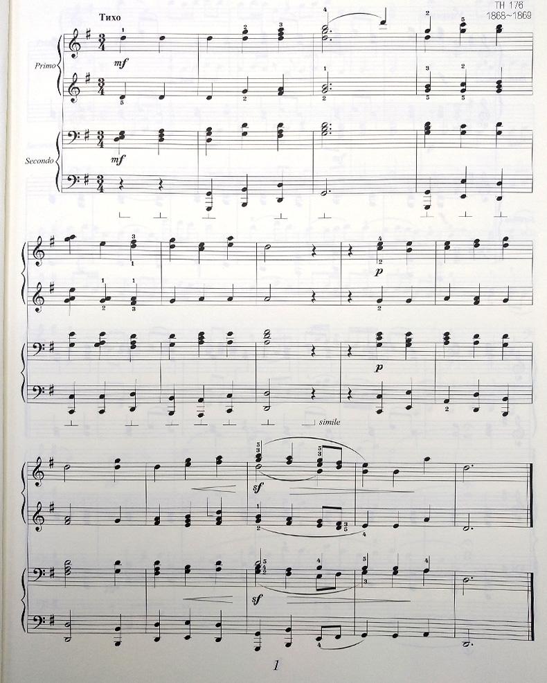 钢琴经典四手联弹作品 50首俄罗斯民歌四手联弹 作者 陈学元 西南师范