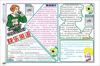 《学生手抄报设计指南》【摘要 书评 试读】- 京东图书