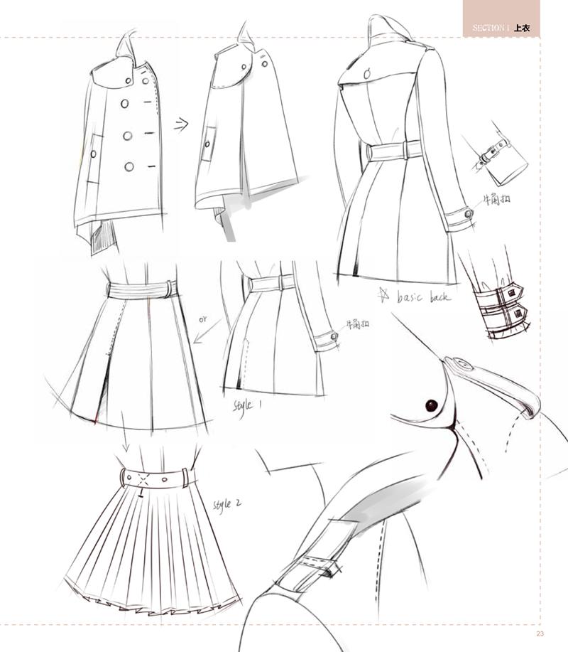 从草图到成品时装设计手稿1800例