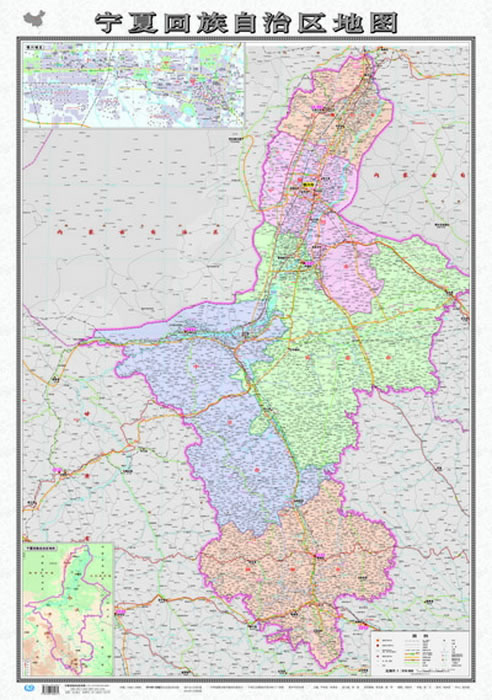 """内容介绍  本图是中国地图出版社全新编制出版的 """"中华人民共和国分省"""