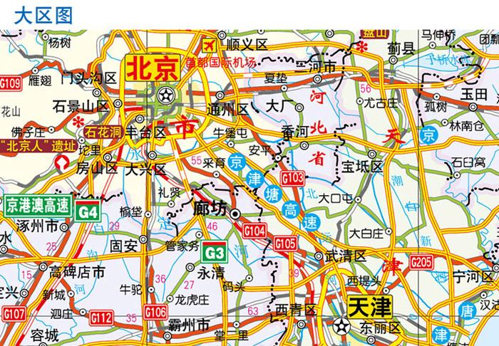 北京天津公路里程地图册