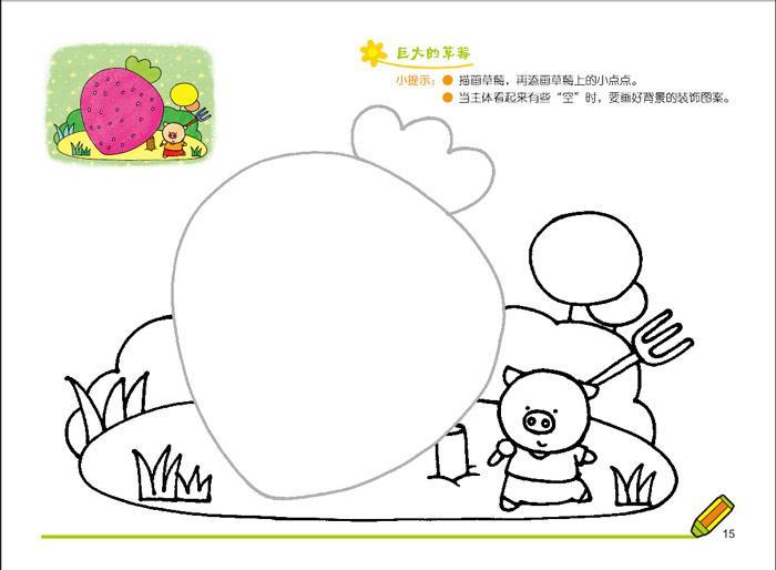 儿童画 简笔画 手绘 线稿 700_514