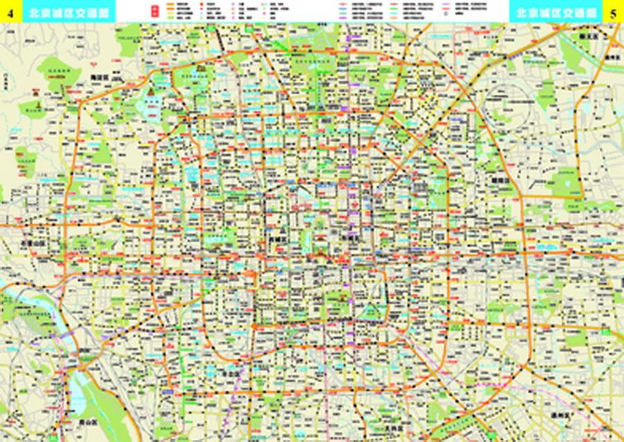 北京公交地铁线路查询图片