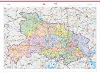 2016中国分省地图集 中国地图出版社 正版图书