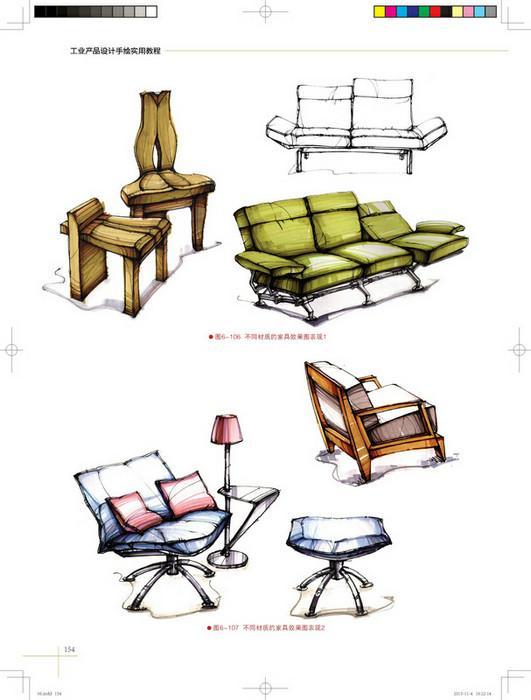 《工业产品设计表现》,《手绘教学课堂 刘涛工业产品表现技法》等.