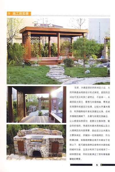 私家小庭院设计实景图-小庭院设计200图片_农村自家院子设计图片_100图片
