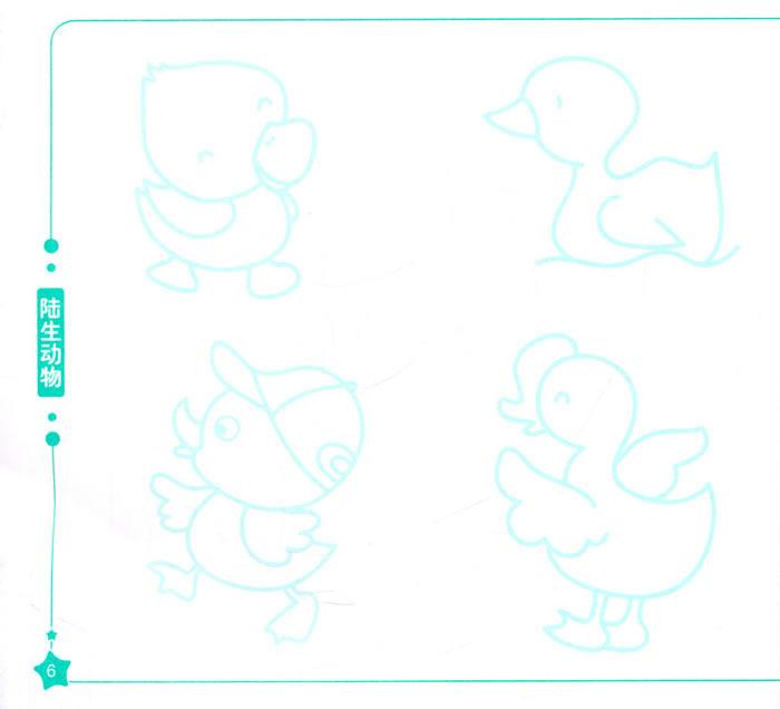 陆生动物 植物 蒙纸简笔画