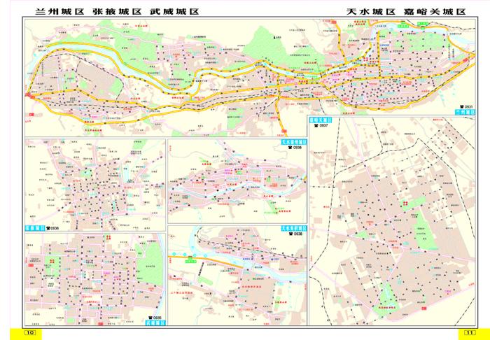 旅游/地图 国家/区域地理地图 正版图书 2016甘肃.青海.