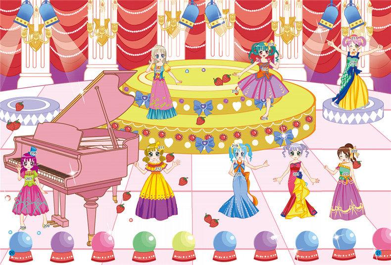 包邮 百变萌公主 魔法换装2000贴 梦想小公主 儿童益智图书 魔法换装
