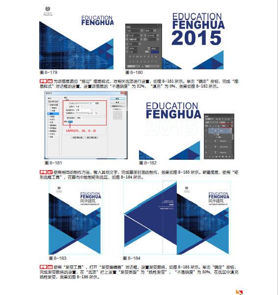 包邮photoshop扁平化平面设计手册 全彩 含dvd光盘1张 ios androi