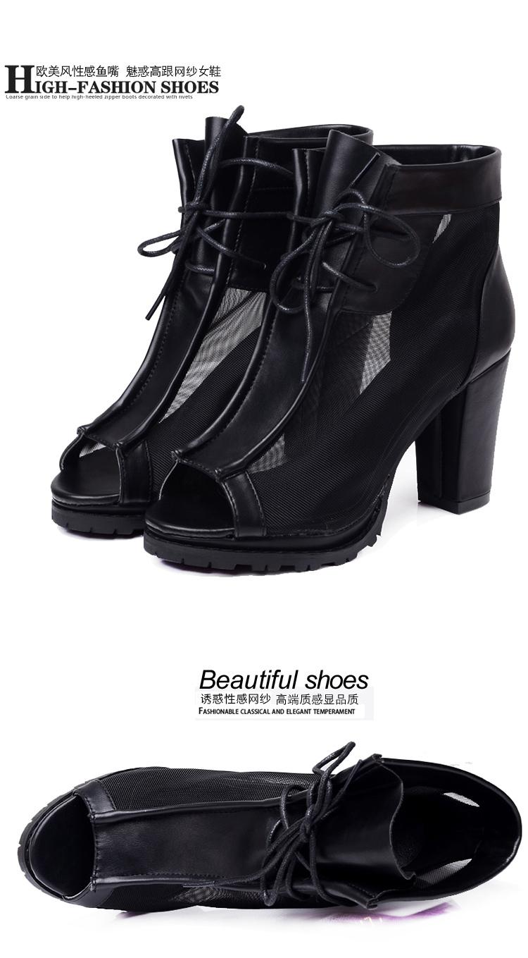 欧美潮流短靴 马丁靴防水台夜店时尚高跟单鞋女6902