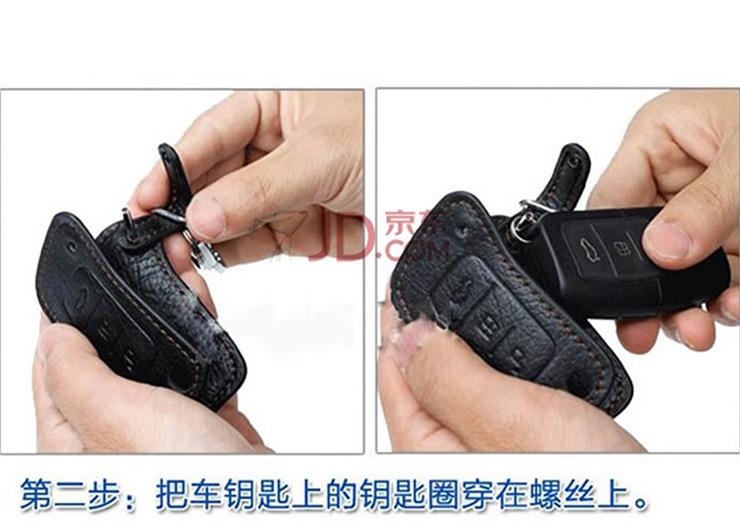 北京现代瑞纳汽车专用牛钥匙包
