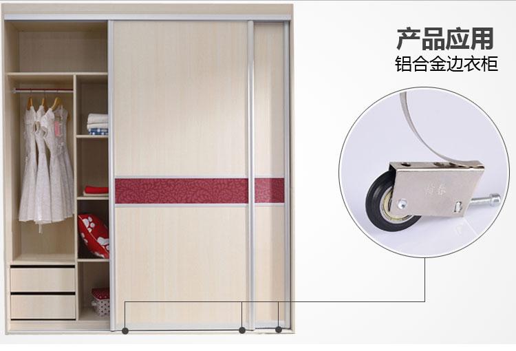 京东商城衣柜