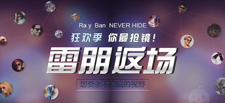 New Wayfarer Ray Ban