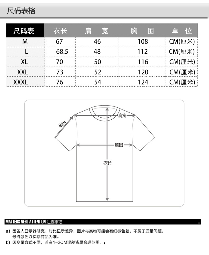 Nine men short sleeve T-shirt store 2013 new short-sleeved T-shirt men short sleeve V-neck T-shirt men's T-shirt loose version 8002 Army Green XXL