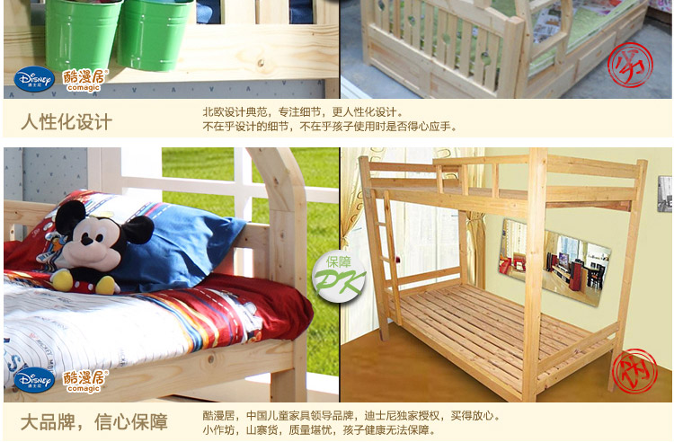 迪士尼儿童家具 松木儿童床